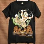 Hanuman Warrior Yai