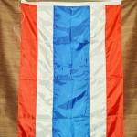 Thai Flag 600