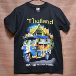 Tuk Tuk Thai Classic Standard