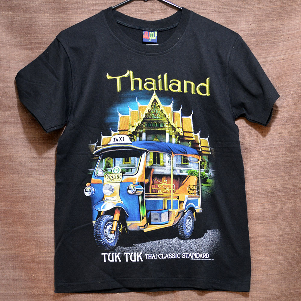 Thai classic ban tuk lab tad suang 2